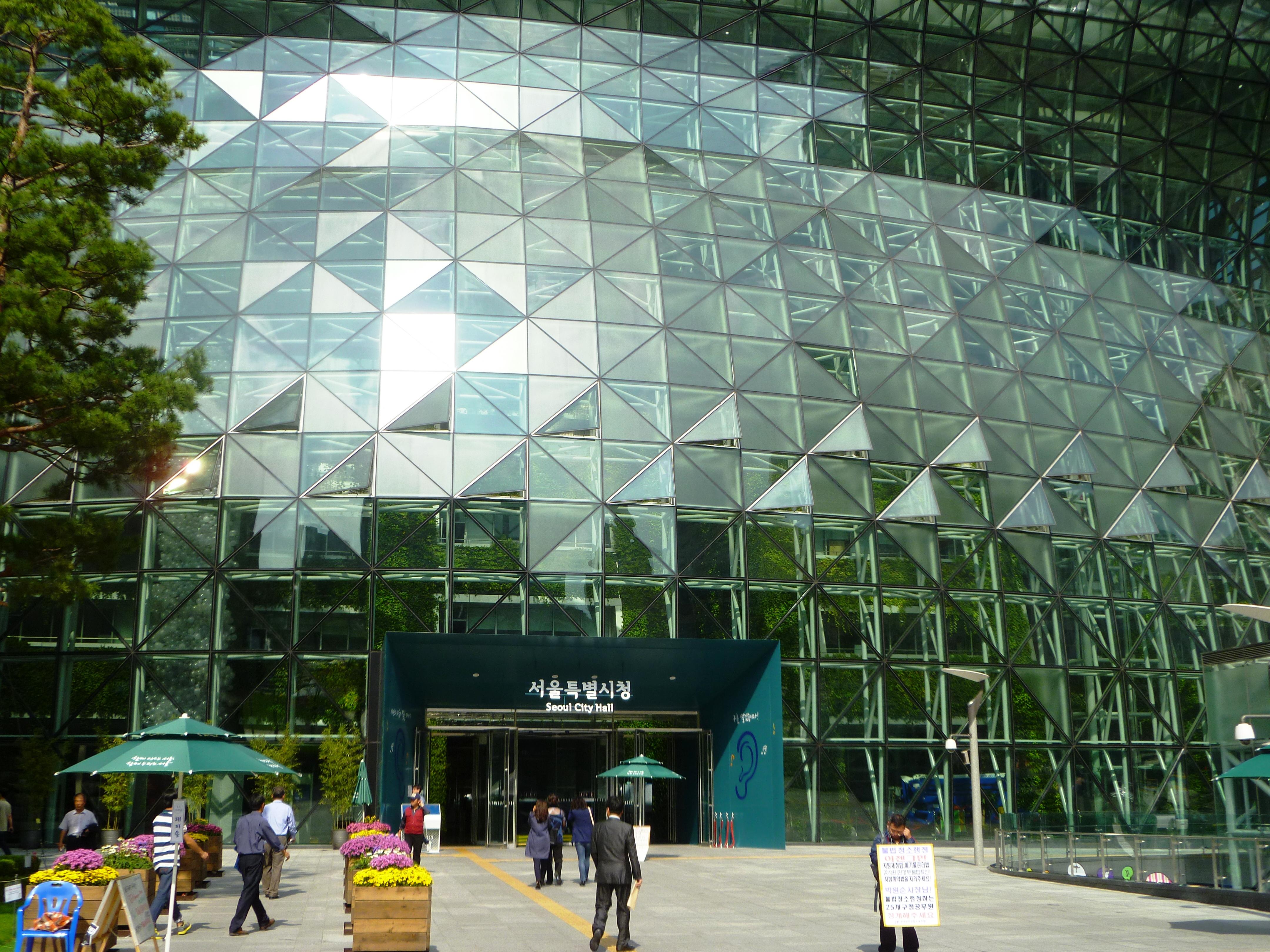 Seoul City Hall exterior